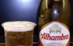 Alhambra Premium Lager